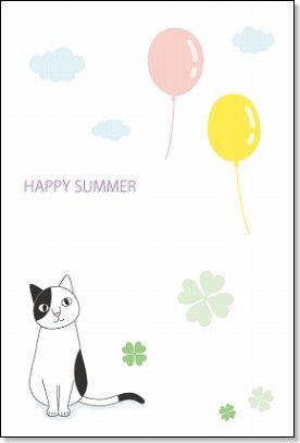 暑中見舞いはがき 「ネコと ... : 子供向け教材 : 子供