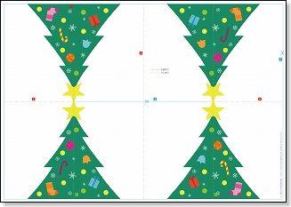 ペーパー・クリスマスツリー ... : 幼児折り紙 折り方 : 幼児